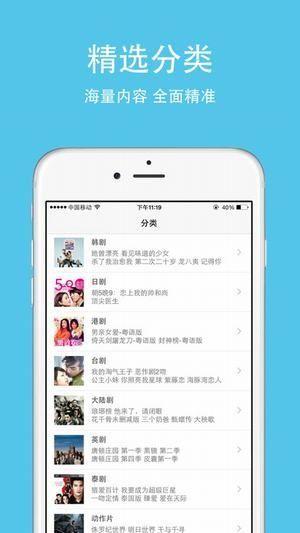七次郎视频最新手机版截图4