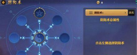 网易《代号MOBA》截图曝光 打造阴阳师moba竞技游戏