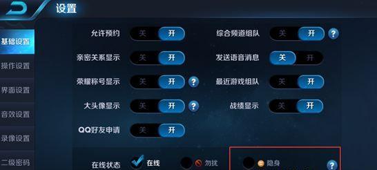 王者荣耀9月19日更新公告 KPL秋季赛开赛活动上线