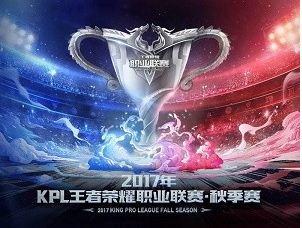 王者荣耀KPL秋季常规赛中小组积分前几名能进入季后赛 9.19答案