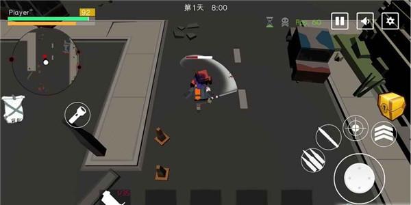 逃生世界安卓版截图3