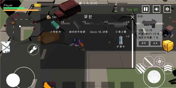 逃生世界安卓版截图4