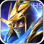 大天使之剑H5苹果版iPhone版v2.0.1
