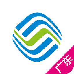 广东移动手机营业厅app安卓版v5.3.1