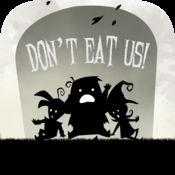 不要吃我们(Don't Eat Us)官方版