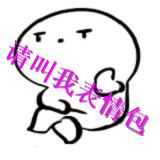 秦时丽人明月心丽姬表情包高清无水印图片v1.0