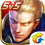 王者荣耀手游正式版NS版v1.0