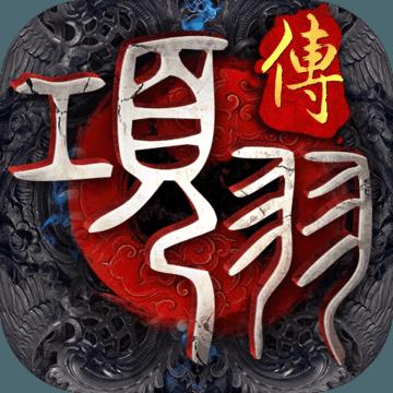 项羽传官方唯一正版手机版v3.0