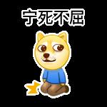 微博跪了表情包高清手机版v1.0