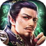 水浒江山苹果版手机版v1.11.5