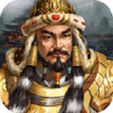 荣耀铁骑安卓版(策略国战)手机版