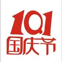 十一国庆节小学生手抄报图片大全手机版v1.0