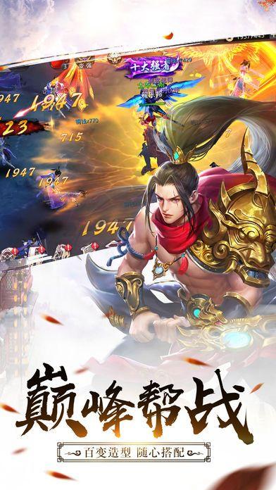 幻灵传说英雄归来iOS版截图2