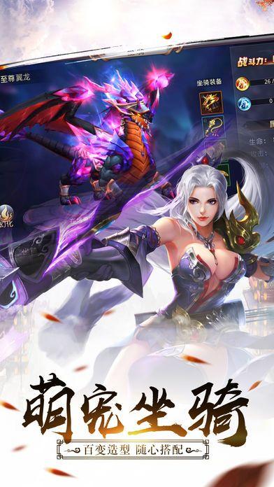 幻灵传说英雄归来iOS版截图5
