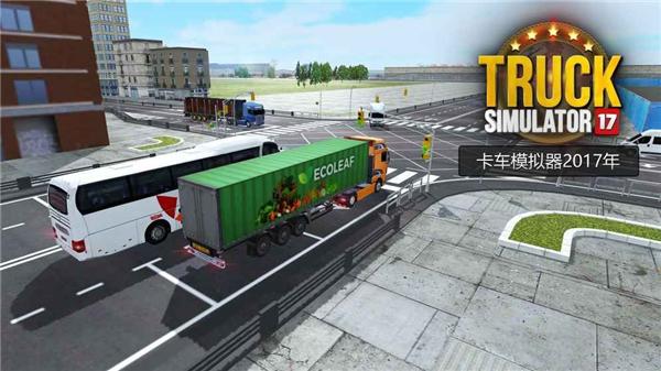 卡车模拟器2017年游戏截图1