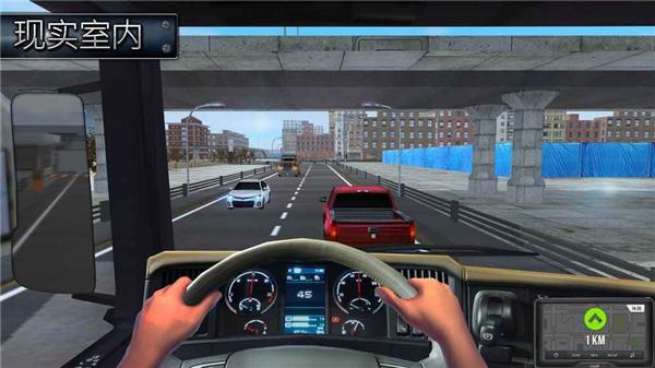 卡车模拟器2017年游戏截图4