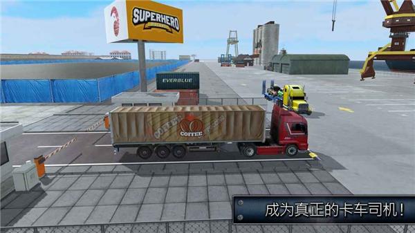 卡车模拟器2017年游戏截图5