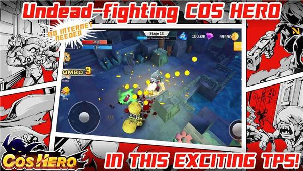 Cos Hero游戏安卓版截图4