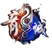 烽火龙城手游ios版iPhone版v1.0.0