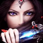 仙剑修神录iPhone版官方正式版v2.98.45