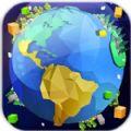 像素地球(EarthCraft)官方正式版最新版v2.5.0