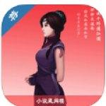 藏书阁小说阅读器手机版安卓版v1.0