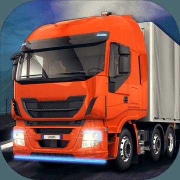 卡车模拟器2017年游戏中文版v1.8