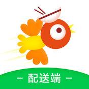 锅鸟外卖配送端iOS版苹果版v1.0