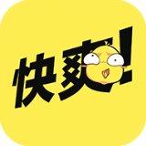 快爽ios版iPhone版v1.1.6