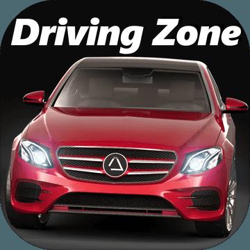 真人汽车驾驶:德国(Driving Zone: Germany)ios版iPhone版v1.07