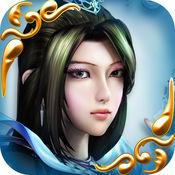 蜀山仙�bOL安卓版v1.9.3