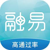 融易借款苹果小额贷款平台最新版v1.0