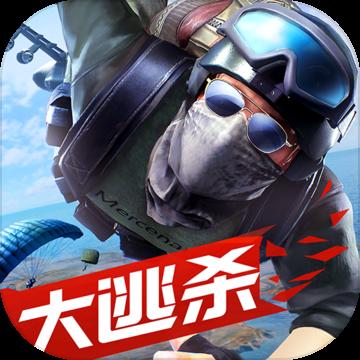 小米枪战-大逃杀苹果版手机v1.6.8.107380