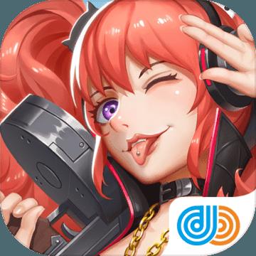 云中幻想iOS版官方版