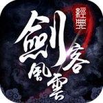 剑客风云手游安卓版v1.0