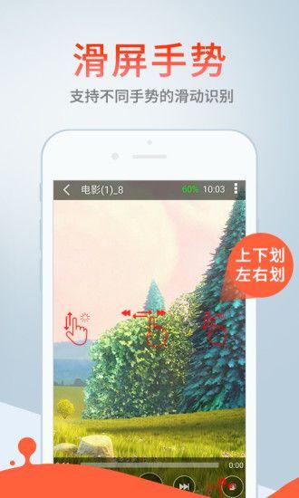 麻花影视安卓最新版截图4