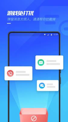 游�虺�人app官方版截�D3