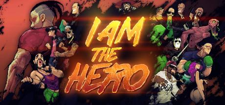 英雄就是我手游免费版