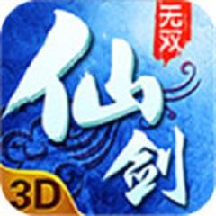 仙剑无双iPhone版手机版v2.47.0
