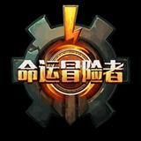 命运冒险者手游iPhone版正式版v1.0