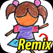 大家的任务2Remix安卓版v1.0.6
