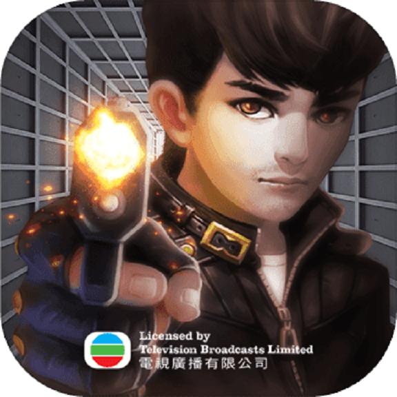 使徒行者苹果版手机版v2.3
