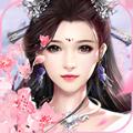 苍穹之恋安卓版正式版v1.2.5.0
