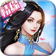 逆战神魔最新版免费版v3.00.56