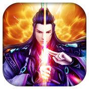 斗破诛天iOS版官方版v1.0.1