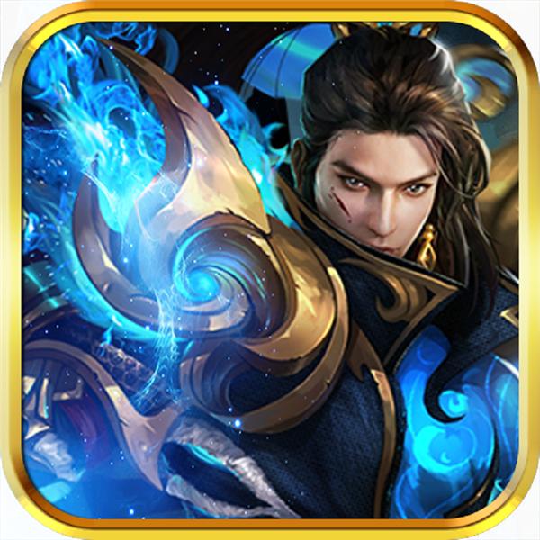 沙场先锋游戏ios版手机版v1.2.1