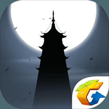 末剑iOS版官方版