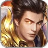 皇途霸业H5手游最新正式版v1.0