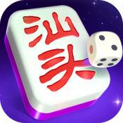 广东汕头麻将iOS版官方版v3.5.0
