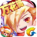 天天酷跑万花筒竞技场游戏安卓版最新版v1.0